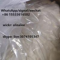 2-bromo-4-methylpropiophenone 1451-82-7 whatsapp +86 15533616582 thumbnail image