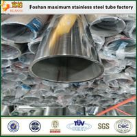 stainless steel tube round pipe