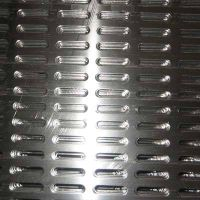 Punched Screen Panel (Perforated) thumbnail image