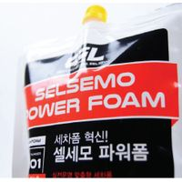 Selsemo Cleaning agent for vehicle power foam