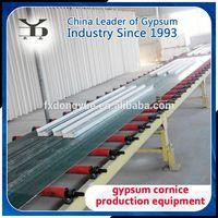 gypsum cornice making machine