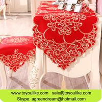 Chinese Red Joyous Cutwork Embroidered Festival Table Runners