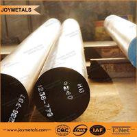 H13,4Cr5MoSiV1,1.2344,SKD61 steel round bar