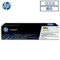 HP Genuine CE312A Yellow Toner Cartridge - 1,000 pages