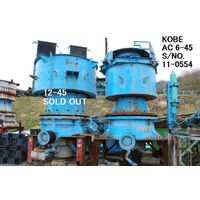 "USED ""KOBE"" ALLIS-CHALMERS 6-45 (45"" X 6"") HYDRO CONE (EXCONE) CRUSHER S/NO. 11-0554"