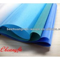 SS/SMS disposable spunbond waterproof fabric for furniture