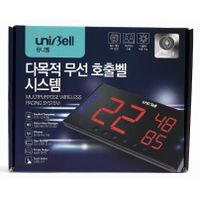 Wireless Call Bell/Pager System UB2003F-10 thumbnail image