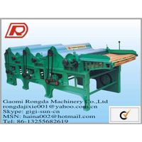GM410 fabric/cotton/textile waste material recycling machine thumbnail image