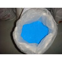 Copper Sulphate Feed grade thumbnail image