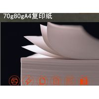 A4 copy paper high quality low price LongFu thumbnail image