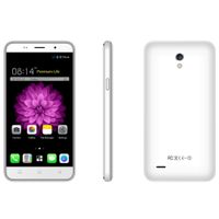Cheap chinese 4.5 inch WVGA displaied MTK6572 3G android smart phones