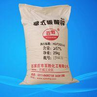 Zinc Carbonate Basic (Desulfurizer grade)