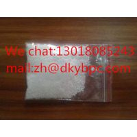 High Purity of Pharmaceutical Raw Materials Produced in China; Allylestrenol; CAS: 432-60-0 thumbnail image