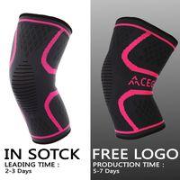 2018 Custom Free Logo knee sleeve brace