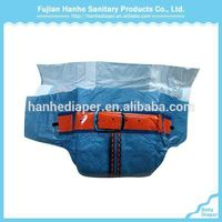 Jean style PE film disposable baby diaper