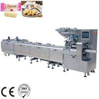 Disc feeding automatic packing machine for rice bar ,cereal bar, puffing, chocolate wafer thumbnail image