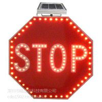 Solar LED stop traffic  sign