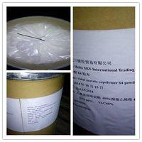 Vinyl pyrrolidone/vinyl acetate copolymer CAS NO: 25086-89-9
