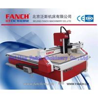 Wood CNC Router Relief Engraving Machine[FC-1325M]