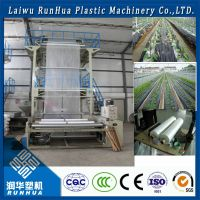 Plastic agricultural film blowing machine thumbnail image