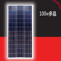100w china cheap price in pakistan market