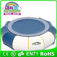 Guangzhou Qin Da Inflatable water trampoline