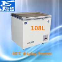 -60°C display freezer for tuna, swordfish, marlin, aquatic equipment