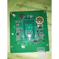 IC card reader JWZ-1 E302598