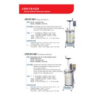 ( Pressure Herb Extractor, No Pressure Herb Extractor ) Oriental Food Medicine Machinery