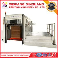 XMB-1100 Semi automatic die cutting machine for cardboard and corrugahted board
