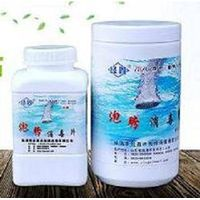 Hospitals Environment Disinfection Chlorine Tablet
