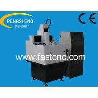metal engraving machine thumbnail image