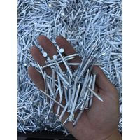 concrete nails thumbnail image