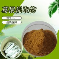 Puerarin 10%-90% Puerarin Flavonoids from Pueraria lobata Extract thumbnail image