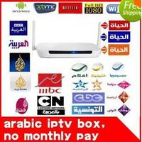 Remote Control Free, Arabic IPTV Box, 700 Plus IPTV Arabic Channel TV Box, Android 4.2 WiFi HDMI Sma