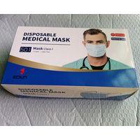 Medical protective mask thumbnail image