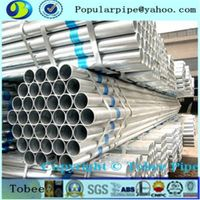 16 Inch Steel Galvanized Pipe/tube