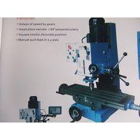 milling and drilling machine ZAY7045FG