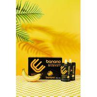 Banano-E thumbnail image