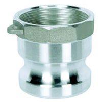 Aluminium camlock coupling A