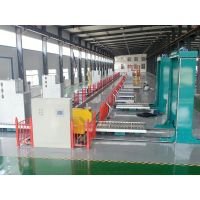 switch gear manufacturing machine for switch gear