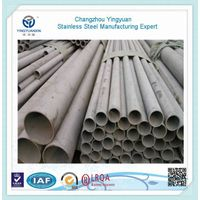 Quality assuranced seamless steel pipe used in constructions thumbnail image