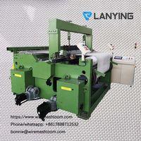 SG160/130-1JD Heavy-duty CNC Metal Wire Mesh Weaving Machine thumbnail image
