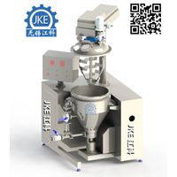 VEM-250Liter OLIVE OIL SOAP Making Machine/Vacuum Emulsifying Mixer