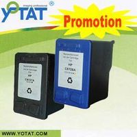 Sell ink cartridge for HP C8727A(HP 27)
