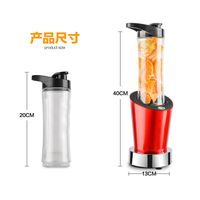 400ml 300W Electrical Porable Juicer with BPA-free jar