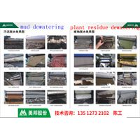 belt dewatering equipment thumbnail image