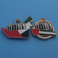 UAE National Day Gifts 2016 UAE National Day Souvenir Custom UAE Gifts UAE Badge for souvenir