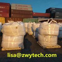 High purity BMK powder CAS 16648-44-5 intermediate with lowest price lisa