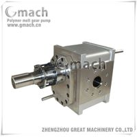 melt gear pump